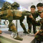 Biobots en los campos de batalla futuros.